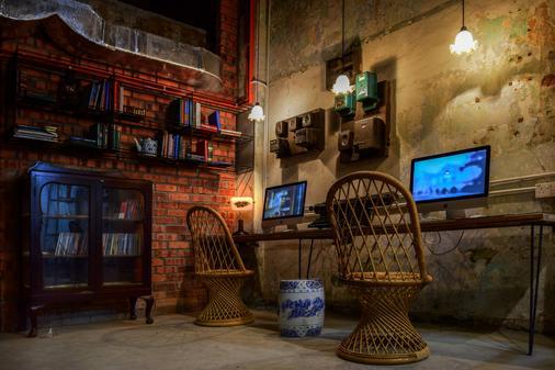 Mingle Hostel Kuala Lumpur - Kuala Lumpur - Lounge