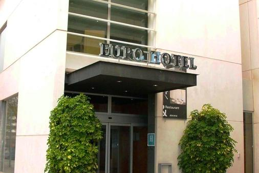 Eurohotel Diagonal Port - Barcelona - Building