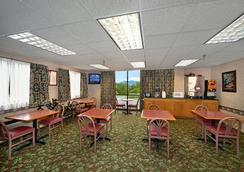 Hotel Pigeon Forge - Pigeon Forge - Restaurant