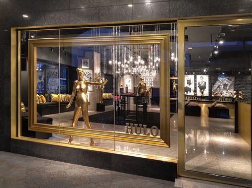 The Hulo Hotel & Gallery - Kuala Lumpur - Hallway