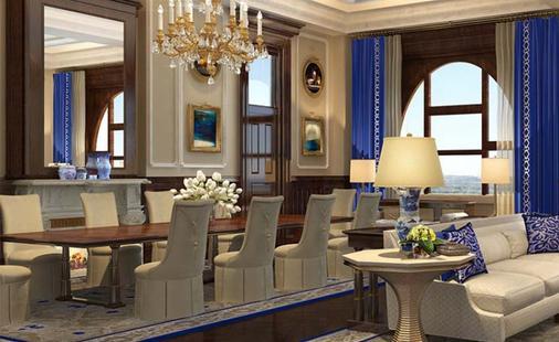 Trump International Hotel Washington DC - Washington - Dining room