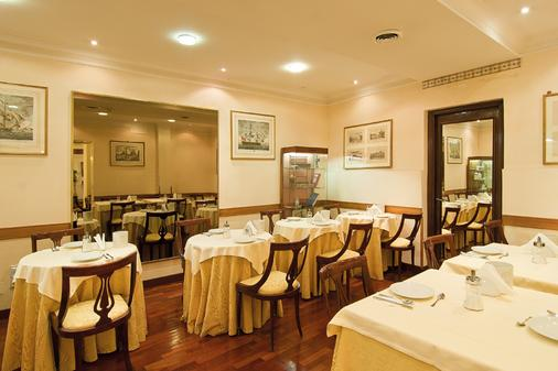 Hotel Cecil - Rome - Dining room