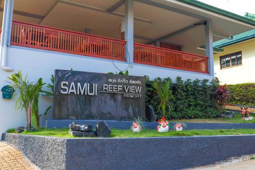 Samui Reef View Resort - Ko Samui - Outdoor view