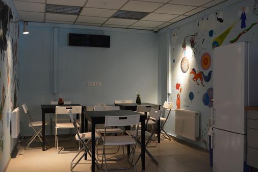 Khostel Tsiolkovskiy na VDNKH - Moscow - Kitchen