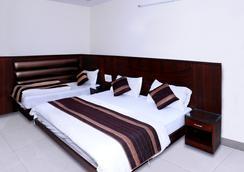 Hotel Usa Delhi - New Delhi - Bedroom