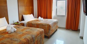 Suites Gaby - Cancun - Bedroom