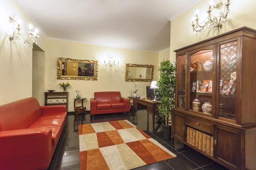 Hotel Regina Giovanna - Rome - Front desk