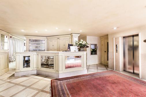 Hotel San Luca - Verona - Lobby