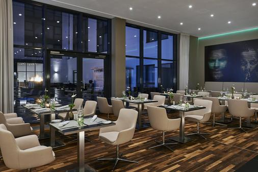 Légère Hotel Luxembourg - Luxembourg - Restaurant
