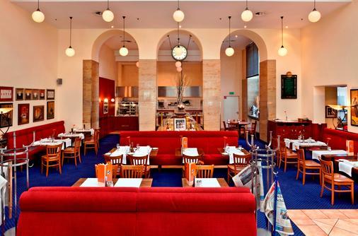 Intercityhotel München - Munich - Restaurant
