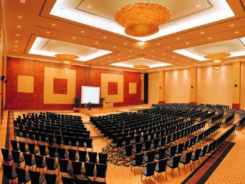 Grand Hotel Konya - Konya - Meeting room