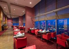 Grand Hotel Konya - Konya - Restaurant