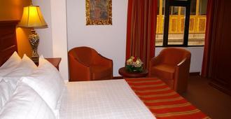 Terra Andina Colonial Mansion - Cusco - Bedroom