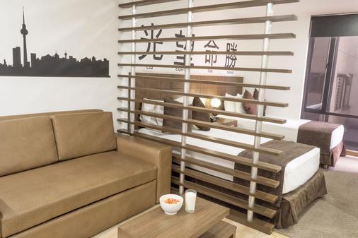 Apartamentos Regency La Feria - Bogotá - Living room