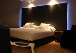 Hotel Chiqui - Santander - Bedroom