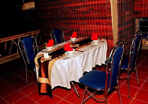 Mua Caves Ecolodge (Hang Mua) - Ninh Bình - Restaurant