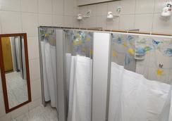 Mauá Rio Hostel - Rio de Janeiro - Bathroom