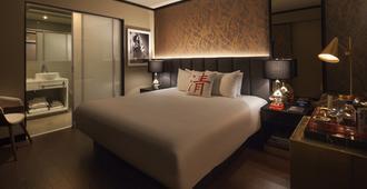 Cachet Boutique Hotel NYC - New York - Bedroom