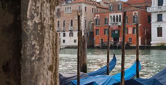 Hotel San Cassiano Ca'Favretto - Venice - Building