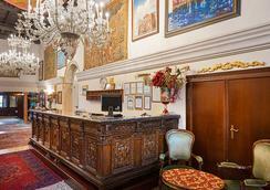 Hotel San Cassiano - Venice - Lobby