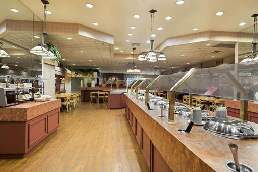 Ramada by Wyndham Kissimmee Gateway - Kissimmee - Buffet