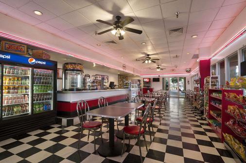 Ramada Kissimmee Gateway - Kissimmee - Restaurant