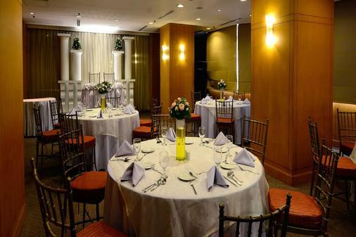 City Garden Hotel Makati - Makati - Banquet hall