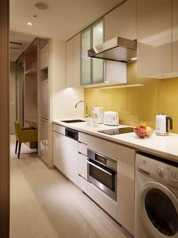 Oakwood Premier Tokyo - Tokyo - Kitchen