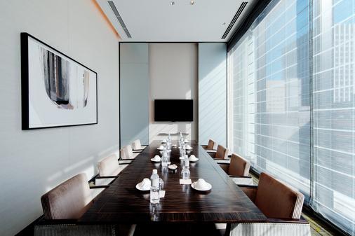 Oakwood Premier Tokyo - Tokyo - Meeting room