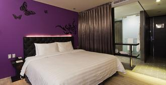 Fx Hotel Taipei Nanjing East Road Branch - Taipei - Bedroom