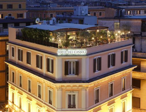 Hotel dei Consoli - Rome - Outdoor view