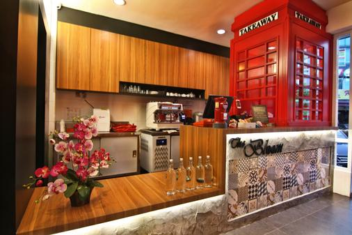 Bloommaze Boutique Hotel - Kuala Lumpur - Restaurant
