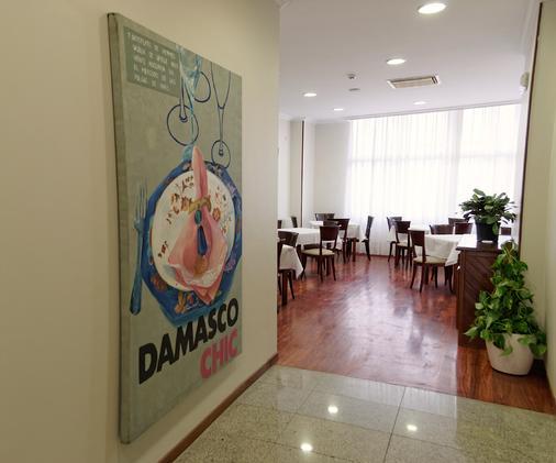 Hotel Vigo Plaza - Vigo - Hallway