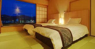 Jyoseikan - Kochi - Bedroom