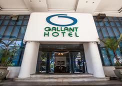 Gallant Hotel - Rio de Janeiro - Outdoor view