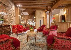 Grand Hôtel De l'Univers Paris - Saint Germain - Paris - Lobby