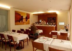 Matriz - Ponta Delgada - Restaurant