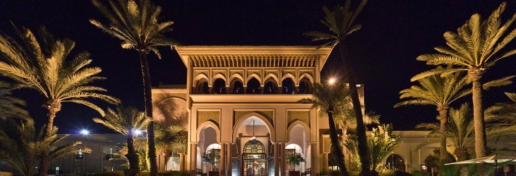 Hotel Atlantic Palace - Agadir - Outdoor view