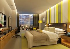 Lancaster Bangkok - Bangkok - Bedroom