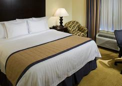 Fairfield Inn and Suites by Marriott Houston Intercontinental Airport - Houston - Bedroom
