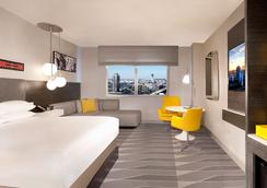 Hyatt Regency Los Angeles International Airport - Los Angeles - Bedroom