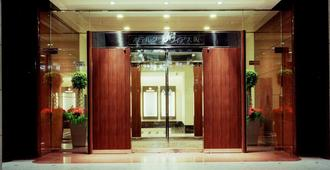 Hotel Granvia Osaka - Osaka - Building