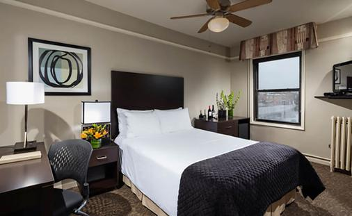 City Suites Hotel - Chicago - Bedroom