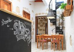 Sansofi Hostel - San Miguel de Abona - Lobby