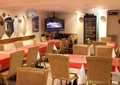 Eurotraveller Hotel Express - London - Restaurant