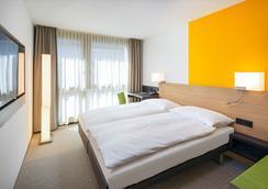 Züri By Fassbind - Zurich - Bedroom