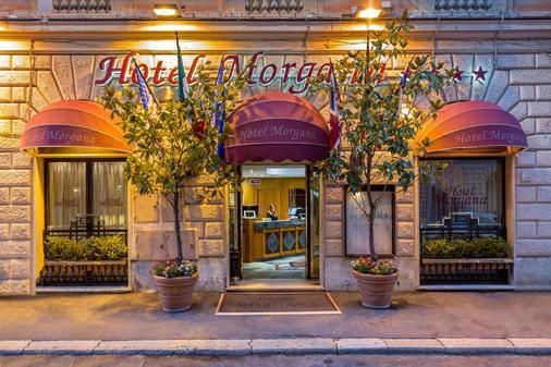 Hotel Morgana - Rome - Outdoor view