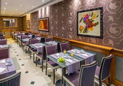 Hotel Morgana - Rome - Restaurant