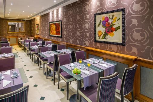 Hotel Morgana - Rome - Dining room