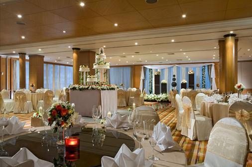 Boulevard Hotel Bangkok - Bangkok - Meeting room